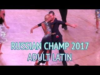 Armen Tsaturyan & Svetlana Gudyno   Samba   2017 Russian Championship Adult Latin