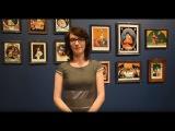 Мастер-класс на жестовом языке по выставке «Увлечения. Личная коллекция Владими...