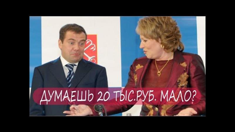 20 тыс.руб. с каждого тунеядца - В правительстве считают это мало [21/10/2016]
