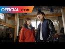 민효린 진영 B1A4 Hyorin Min Jinyoung B1A4 널 만난 이후 Oh My Love MV кфк