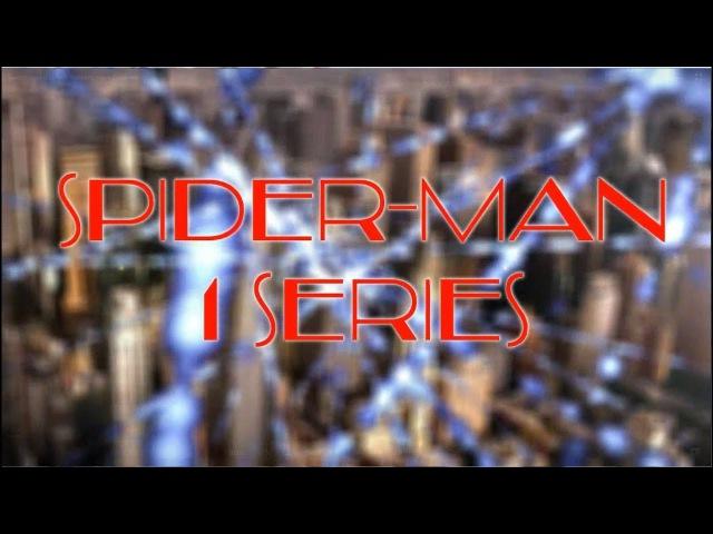 Lego Spider man 1series (Лего Человек паук 1серия)