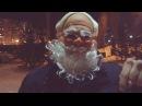 Плохой Санта/Bad Santa - оставляй свои желания