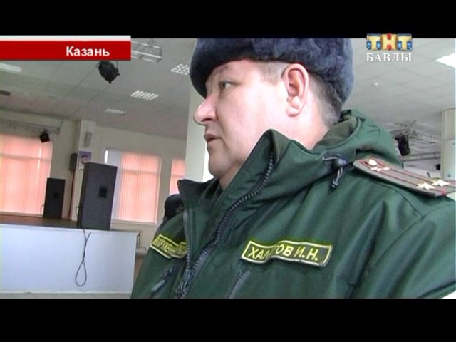 Сюжет Бавлинского телевидения как живут призывники на сборном пункте в Казани