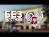 Василий Савченко и Сергей Арабаджи в гостях у