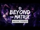 EPICA - Beyond The Matrix OFFICIAL VIDEO