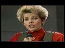 C.C. Catch - Soul Survivor (SKY Channel, 1987)