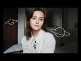 Pianoboy - Спутники (cover by Valery. Y.Лера Яскевич)