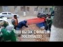Вечерний Ургант Новости отИвана 27 10 2016 Флаголяп