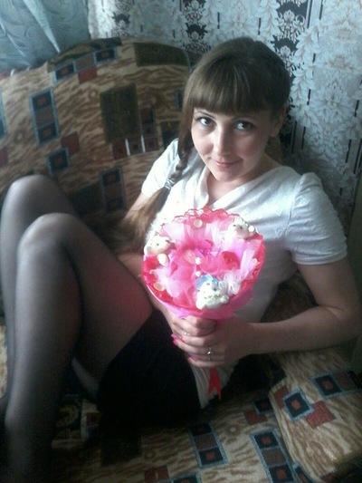 Ирина Прыткова
