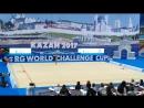 WCC Казань Саломе Пажава мяч