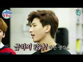 [VK] 24.10.2016 U-KISS show ' Idol's Fortune, God of Fortune' part 3 - KiSeop @ MBC Nimdle