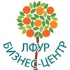 "ЛФУР ""Бизнес-центр"""