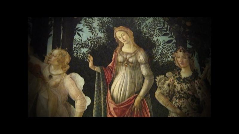 21 декабря в 20:00 смотрите «Секреты «Весны» Боттичелли»