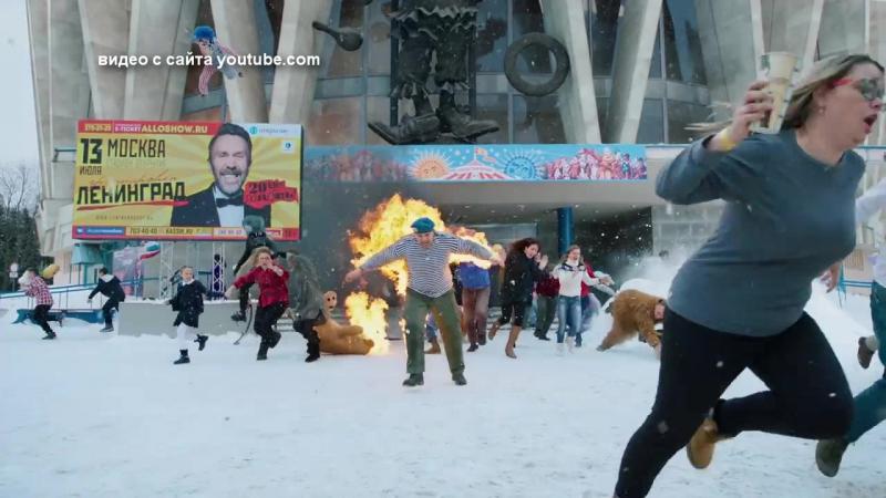 Новости_Клип «Ленинграда», снятый в Твери, стал лауреатом международной премии