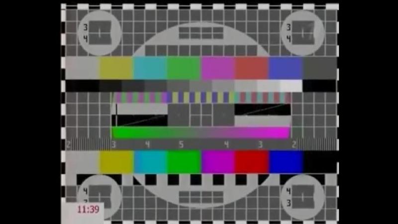 Профилактика и начало эфира (Первый канал, 19.07.2010) Московская эфирная версия