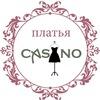 """ПЛАТЬЯ """"Casino"""" в наличии   Сыктывкар"""