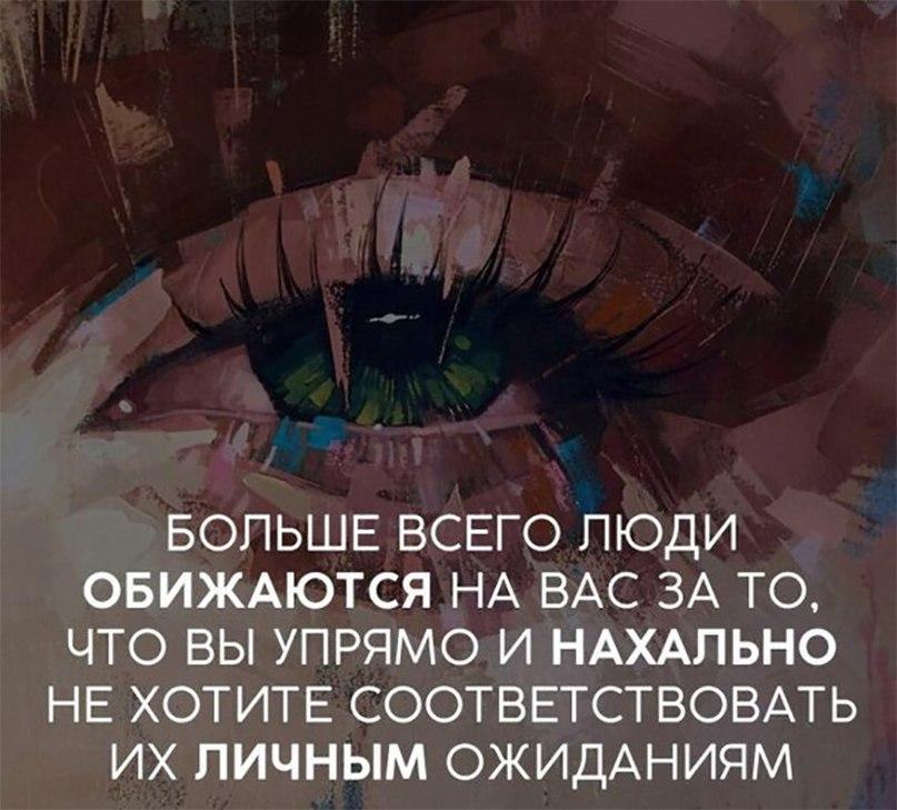 https://cs541603.userapi.com/c638530/v638530379/3eefc/2y7Pd8mEP-E.jpg