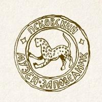 Логотип Псковский музей-заповедник
