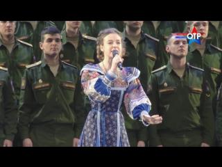 Паротикова Мария Поклонимся великим тем годам (канал ОТР)