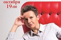 Купить билеты на Сурганова и оркестр