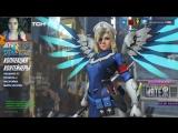 Стрим по Overwatch от Cyber Side и Дарья