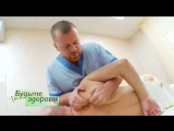 Как остеопатия может помочь после травм.