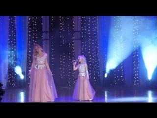 наш дуэт с дочкой (Ты моя)конкурс Миссис Волжский 2016