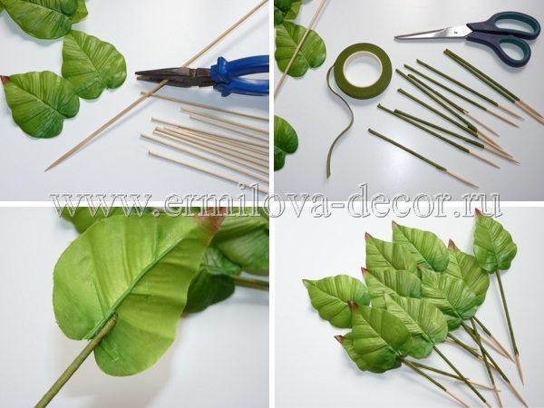 Зелень для букетов из гофрированной бумаги