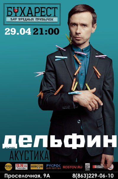 Фото №456241407 со страницы Игоря Анатольевича