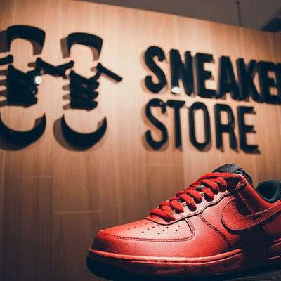 Sneaker Store