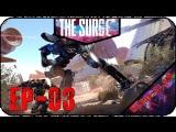 The Surge [EP-03] - стрим - Будни механьки