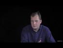 Разведопрос_ Егор Яковлев о февральской революции и отречении Николая II