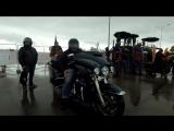 light cinema Harley-Davidson samara ambar