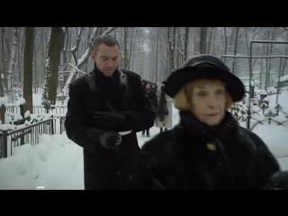 Беглецы (2011) драма, криминал