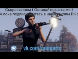 OVERWATCH LIVE ! - Конкурс в описании стрима !