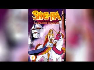 Непобедимая принцесса Ши-Ра (1985