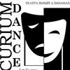 Almanac CURIUM / Art Centre CURIUM DANCE
