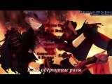 BLACK WOLVES SAGA Bloody Nightmare OP - Dear Despair (RUS SUB)