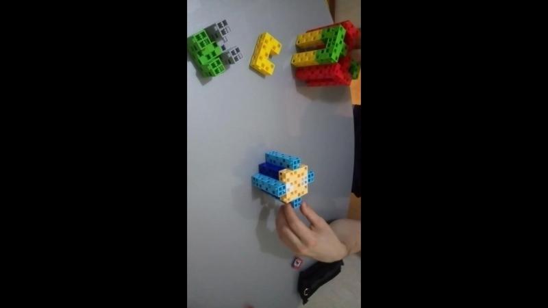 Башня кубиков