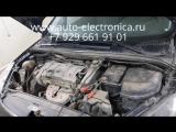 Ремонт блока BSI Peugeot 307 2007 г.в., ремонт или замена BSI, как привязать бу блок, в Раменском