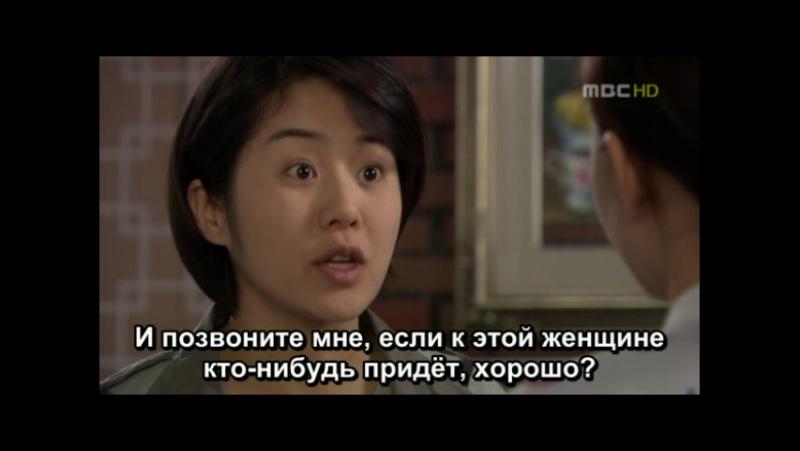 [Samjogo SubS] H.I.T. / Отдел по расследованию серийных убийств – 18 серия