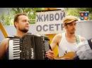 Привоз Рыбный ряд Одесса Феликс Шиндер и Деньги Вперед одесские песни