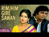 12+ Rim Jhim Gire Sawan Full Song With Lyrics | Manzil | Kishore Kumar Hit Songs