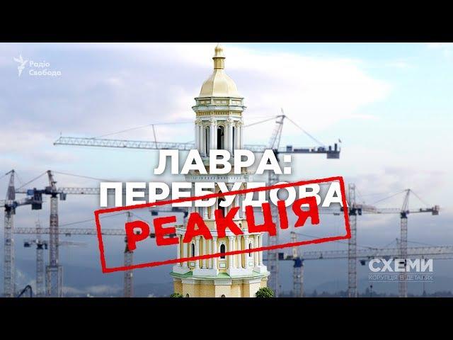 Депутати звернуться до правоохоронців щодо незаконної задубови Києво-Печерськ ...