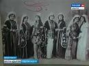 В Краснодаре открылась выставка Мир женщины в интерьерах исторической памяти