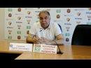 Пресс конференция после матча НОСТА - ВОЛГА