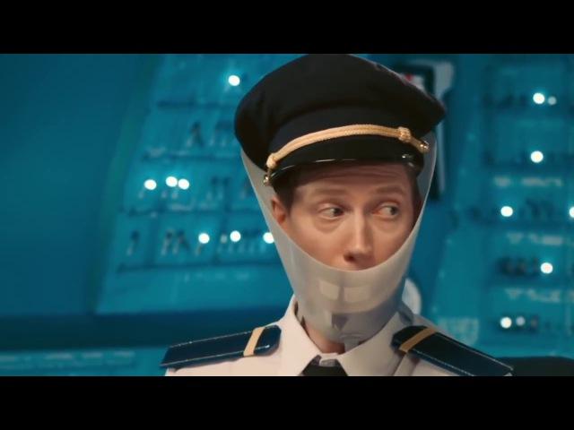 Самолет - приколы на борту   На троих сериал 2017 Украина, ictv онлайн