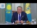 Нұрсұлтан Назарбаев Қаржы министрі Бақыт Сұлтановты қабылдады