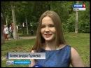 Выступление участников конкурса Синяя птица в Александровском садуГТРК Вятка