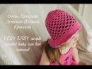 Простая Детская Шляпка Крючком/VERY EASY simple crochet baby sun hat tutorial